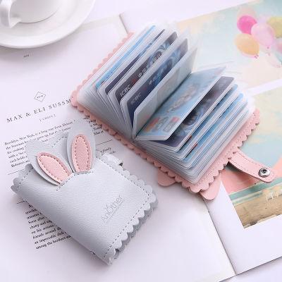 多卡位卡包女士卡套女式学生韩版可爱装卡证件包信用卡夹2019新款
