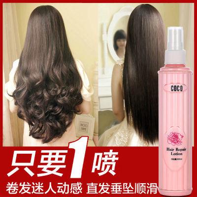 护发喷雾保湿柔顺改善毛躁精油防毛燥顺滑补水神器头发营养水液