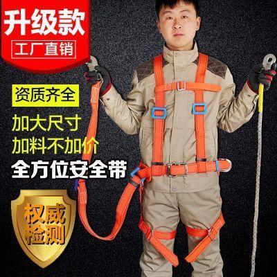 安全带高空作业国标全身保险带电工双背空调安装五点式户外安全绳