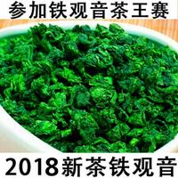 2018年 安溪铁观音茶叶