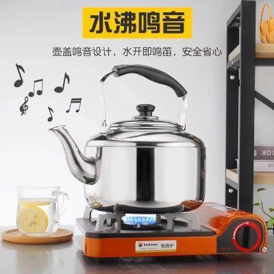 不锈钢烧水壶加厚鸣音大容量鸣笛特厚电磁炉煤气炉燃气煮水壶通用