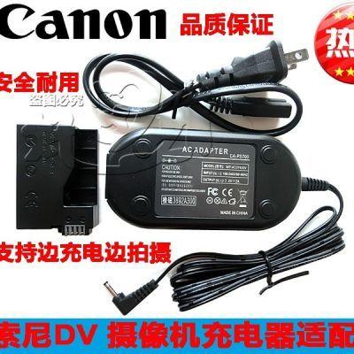 佳能CA-PS700交流电源适配器S1 S2 S3 S5 IS充电器 7.4V 2A