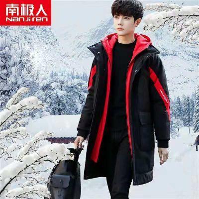 【南极人】加厚冬季棉衣男韩版中长款外套羽绒棉冬天男装棉服袄子