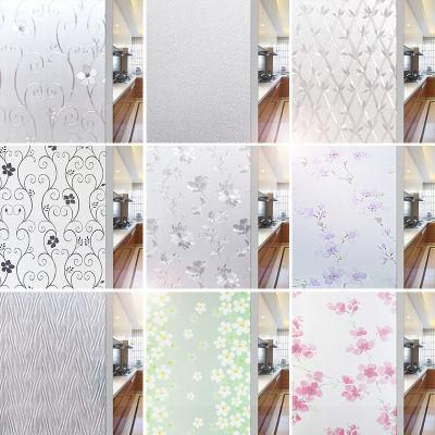 磨砂窗户玻璃贴纸透光不透明防隐私厨房浴室卫生间厕所贴膜遮光