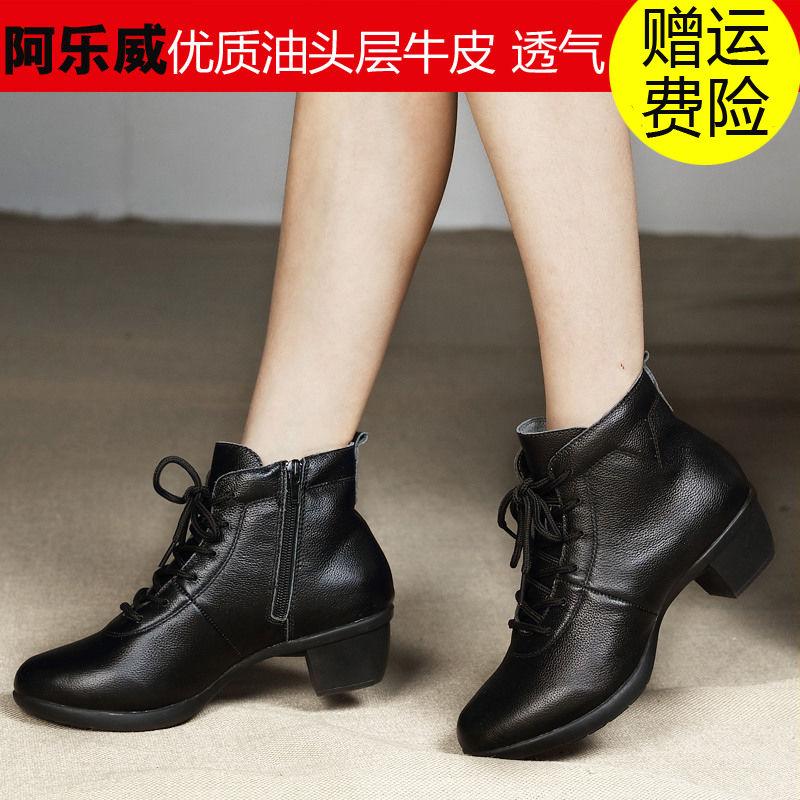 阿乐威舞蹈鞋真皮秋冬季跳舞女鞋成人软底中跟白色水兵广场舞鞋女