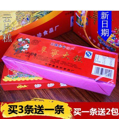 【买3条送一】阜宁大糕云片糕450克条装红纸包苏北特产年糕糕点心