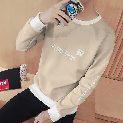 卫衣圆领男新款韩版印花上衣长袖T恤男士圆领打底衫潮2018秋季