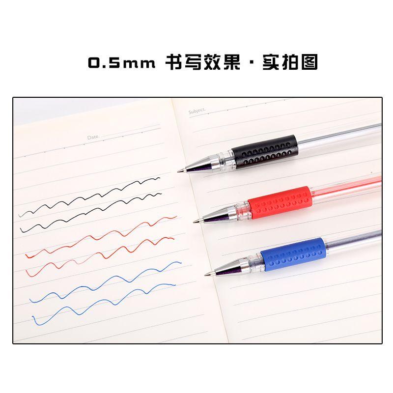 超值中性笔0.5办公文具黑笔学生用水性笔碳素笔水笔芯批发签字笔的细节图片8