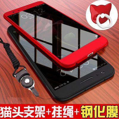 oppor15梦境版自制手机壳材料包小米8可妮兔布朗熊诺基亚x5ins网