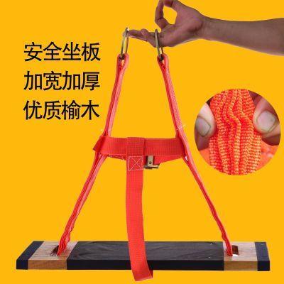 防坠落安全带坐板加厚户外外墙清洗高空作业坐板大绳吊板安全座板