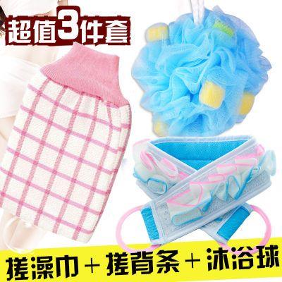 超值3件套加厚搓澡巾套装洗澡巾手套泥神器拉背条浴花沐浴球洗澡