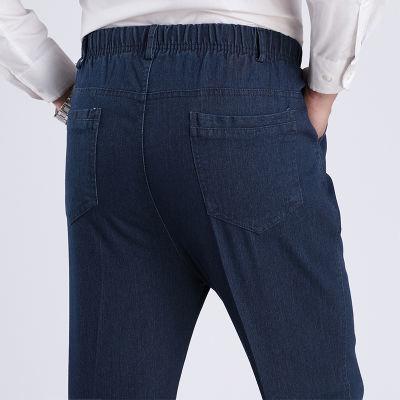 高腰宽松牛仔裤 松紧腰设计 带裤袢 抽绳设计 薄款 春秋款 可选