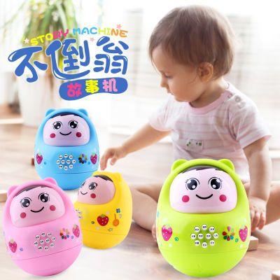 不倒翁玩具婴儿3-6-9-12个月以上宝宝益智儿童小孩0-1岁早教到8-7