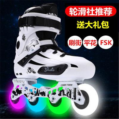 【社团优选】溜冰鞋成人轮滑鞋直排轮花式平花鞋男女旱冰鞋滑轮鞋