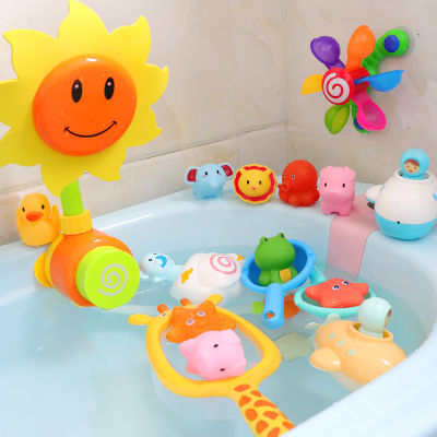 儿童宝宝洗澡玩具向日葵花洒喷水小孩戏水玩水转转乐玩具男孩女孩