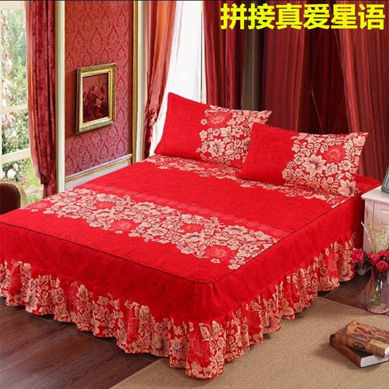 亏本清仓加厚床裙床罩单件韩式磨毛床笠床单席梦思床套床裙保护套