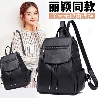 【送手包+卡包】双肩包女 软皮背包 真皮质感 2018新款时尚百搭包