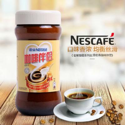 雀巢咖啡伴侣400g瓶装奶精植脂末香浓醇郁咖啡搭档200g黑咖啡辅料