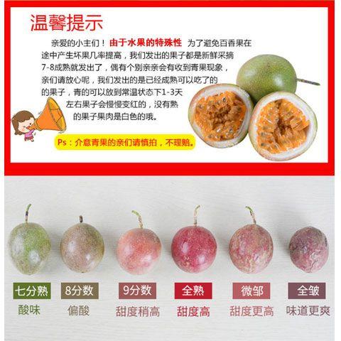 【只发精品果】广西百香果精选大果5斤新鲜水果12个1/3斤酸甜多汁_8