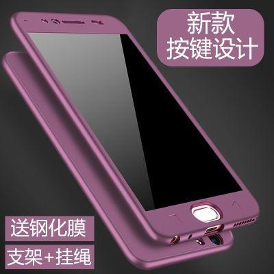 vivox9s手机壳x9plus手机套y67a/X20全包y66i软壳x9l硅胶超薄男女
