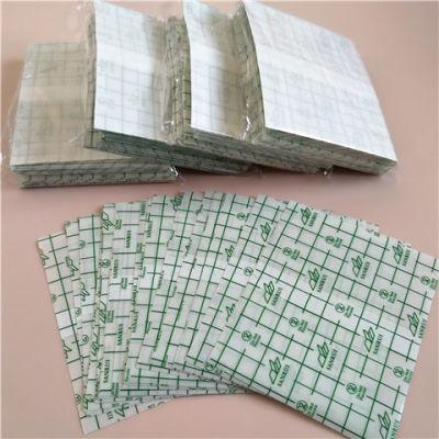 双11抢购1000片10*12厘米医用pu膜防水贴膜透皮贴膏药固定胶布