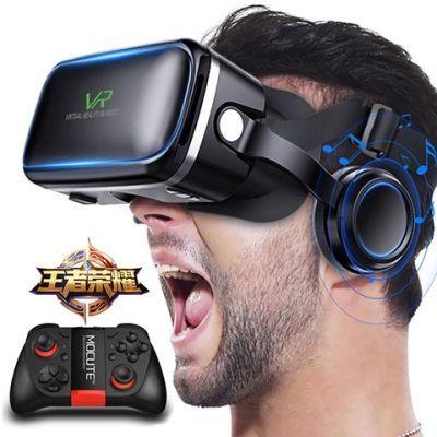 诺基亚手机智能机电影机圆框眼镜vr游戏机手机眼镜爱大爱机vr眼镜