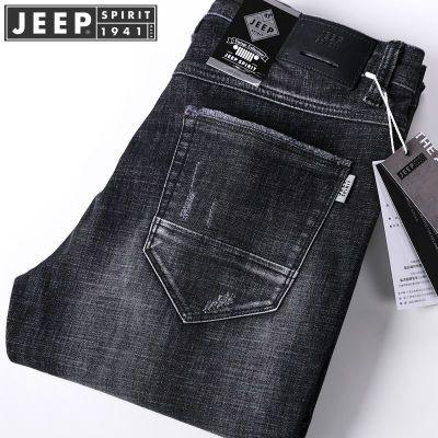 【包邮】JEEP/吉普美国正品春秋厚款黑色潮流修身男士牛仔裤 弹力小脚长裤
