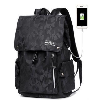 usb充电男包双肩包男背包迷彩韩版休闲大容量旅行书包男电脑包