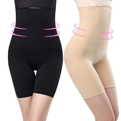 收腹内裤女塑身产后高腰提臀瘦身衣束腰大码平角减肚子安全裤