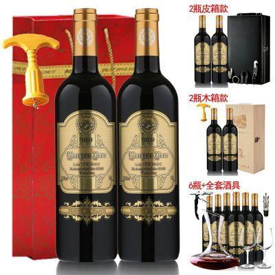 【玛格洛】法国原瓶进口红酒干红葡萄酒双支皮箱木箱礼袋多款可选