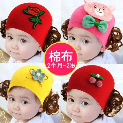 纯棉春秋女宝宝假发帽2-20个月婴幼儿套头帽婴儿帽子小公主可爱帽
