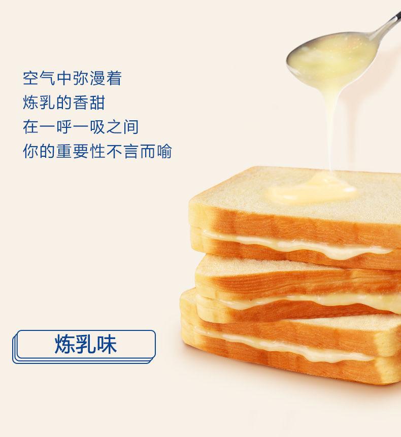 【三只松鼠_氧气乳酪夹心吐司800g】糕点点心早餐面包