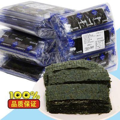 【30-200袋】儿童即食海苔脆片零食小吃吃的紫菜海苔片小零食