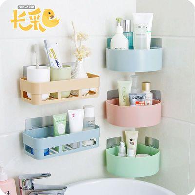 长彩  免打孔厨房卫生间置物架浴室吸壁收纳架墙壁塑料厕所三角架