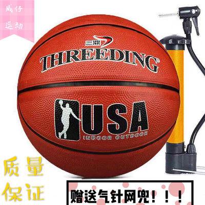 学生篮球成人青少年专用篮球7号5号4号3号幼儿园室内外耐磨蓝球