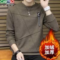 卡帝乐鳄鱼秋冬季卫衣男士加绒加厚长袖t恤男装韩版修身打底衫潮