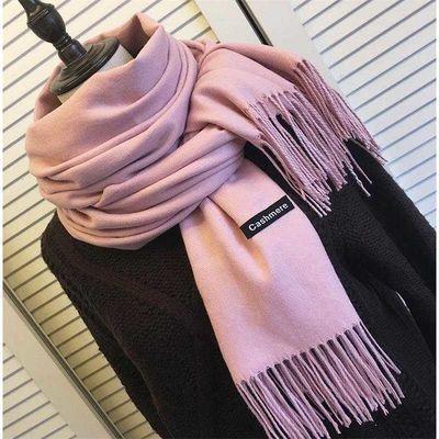 秋冬季羊绒羊毛围巾韩版大披肩男女士加长厚米白米色驼色纯色两用