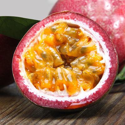 广西百香果新鲜热带西番莲鸡蛋果2/3/5斤大果 现摘水果酸爽香甜