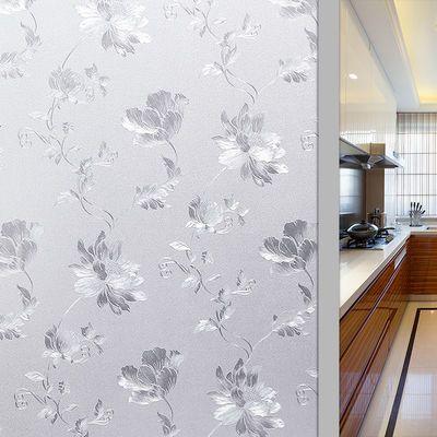 窗户贴纸透光不透明厨房卫生间阳台厕所磨砂玻璃贴纸遮光防晒贴膜