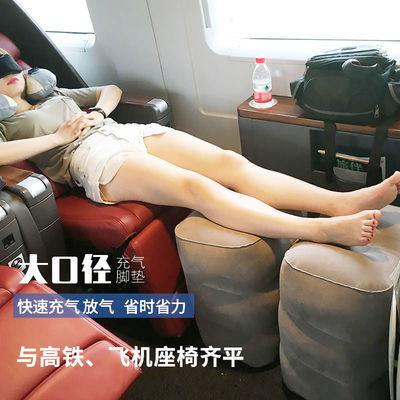 旅行必备垫腿足踏充气脚垫长途飞机脚踏脚凳坐火车汽车睡觉神器