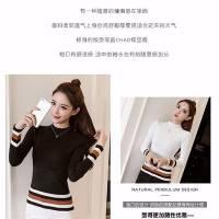 2018秋冬新款韩版显瘦长袖打底衫针织衫女上衣 女装