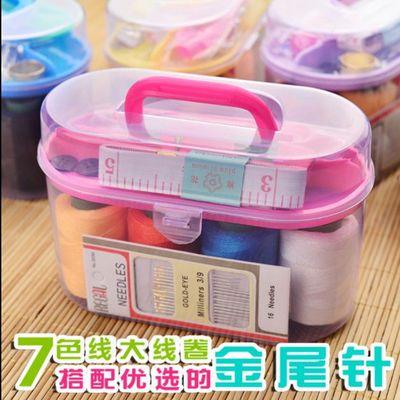 针线盒套装家用迷你针线包手缝线手提便携缝补工具收纳盒