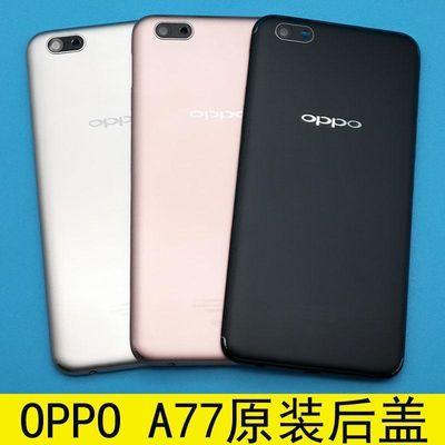 oppoA77原装后盖  A77手机电池后盖后壳外壳 屏幕中框前框 前壳