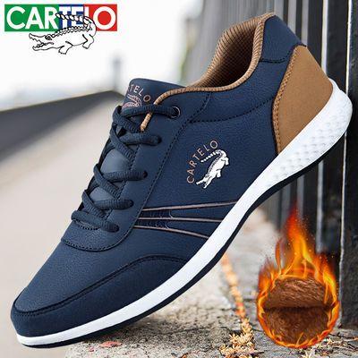 【品牌正品特卖惠】卡帝乐鳄鱼(CARTELO)品牌源于1947年,半个多世纪的精心打造铸就了品牌特有的内涵,是时尚的,是青春的,是无性别主义的代名词,凭借独特的设计风格和严谨的工艺质量享誉国际市场!标准运动鞋尺码,按照正常穿的运动鞋尺码购买即可,平时穿运动鞋40码,拍40码;平时穿皮鞋40码,拍41码;脚偏宽偏胖建议加大一码。