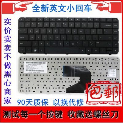 包邮HP惠普431 436 G4 CQ57 G6 CQ43 630 450 435 HSTNN-Q72C键盘