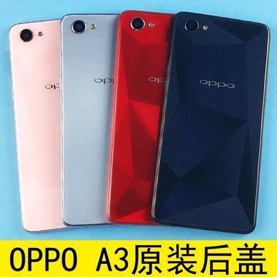 OPPOA3原装后盖 A3手机电池后盖后壳 外壳 屏幕前框 中框 边框