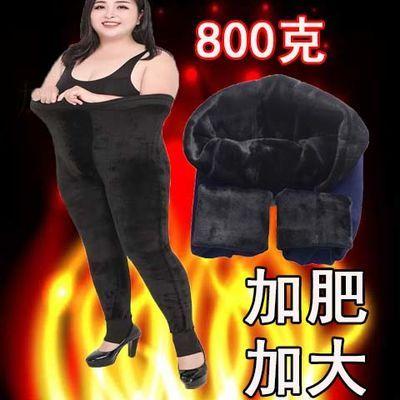 打底裤女外穿秋冬加肥加大显瘦长裤加绒加厚胖MM200斤保暖踩脚裤