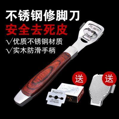 修脚刀去死皮脚老茧刮脚皮刀工具套装脚后跟去死皮刮脚刀修脚神器