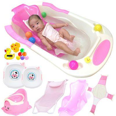 正品新生婴儿浴盆宝宝洗澡盆儿童洗浴盆浴桶升级款大号加厚坐躺
