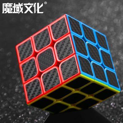 魔域文化碳纤维魔方二3三阶4阶正阶异形sq1金字塔五魔顺滑初学者